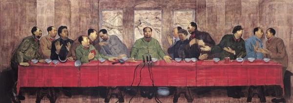 Mao Zedong et La Cène